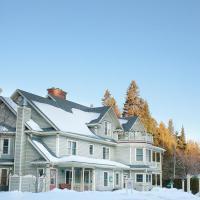 Hotel Pictures: Auberge Champetre Victorines Du Lac, Lac-Mégantic