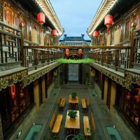 Zdjęcia hotelu: Wang Jia Xiao Yuan Guesthouse, Pingyao