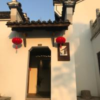 Hotel Pictures: Qu Ying Guest House, Quzhou
