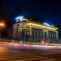 Hotelbilder: Siji Lanting Hotel, Luzhou
