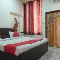 Foto Hotel: OYO 11743 Hotel Shree Krishna, Udaipur