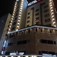 Fotografie hotelů: Hotel J-TOP Cheonan, Cheonan