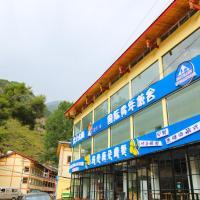 Hotel Pictures: Yun Shang Tai Yang International Guest House, Jiuzhaigou