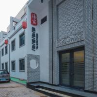 Hotel Pictures: 丹东边境经济合作区汤家温泉旅店, Dandong