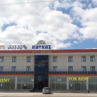 Φωτογραφίες: KavKaz Hotel & Restaurant, Marneuli