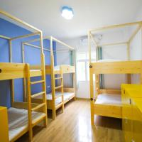 Hotel Pictures: XiaoyaoTa Young Hostel, Jiuzhaigou