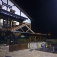 Hotel Pictures: El roblón de cabuerniga, Renedo