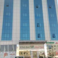 Hotel Pictures: Alsafa Hotel, Al Buraymī