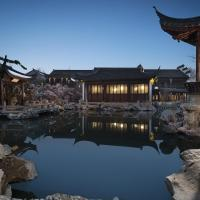 Hotel Pictures: The Yihe Garden, Nanjing