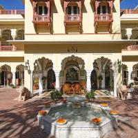 Photos de l'hôtel: Alsisar Haveli - Heritage Hotel, Jaipur