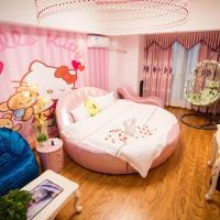 Hotel Pictures: Wei Shi Dun Apartment, Shangrao