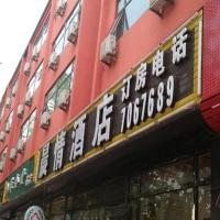 Hotel Pictures: Chen Qing Hotel, Sanhe