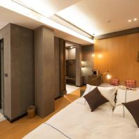 Hotel Pictures: An Ruo Hotel, Huangshan