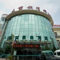 Zdjęcia hotelu: GreenTree Inn JiangSu Wuxi Xishan Youyi Business Hotel, Wuxi
