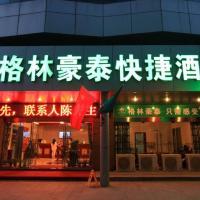 Hotelbilder: GreenTree Inn Jiangsu Taizhou XingHua Middle Yingwu Road Express Hotel, Xinghua