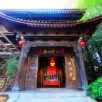 Hotel Pictures: Blossom Hill Inn - Joyland, Lijiang