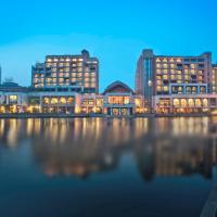 Hotel Pictures: Poly Hotspring Guiyang Hotel, Guiyang