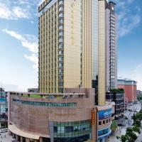 Fotografie hotelů: Jin Jiang Wuxi Grand Hotel, Wuxi