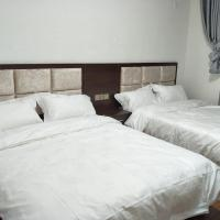 Hotel Pictures: Mountain Scenery Guesthouse, Mianyang