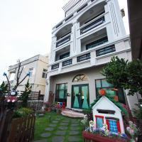 酒店图片: 蔚蓝海民宿 , 马公