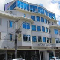 Hotel Pictures: Palace Hotel, Araguari