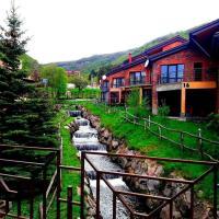 Zdjęcia hotelu: Family Resort Teghenis&Tours 1, Tsaghkadzor