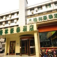 Zdjęcia hotelu: GreenTree Inn Shandong Jinan Shanda Road Technology Markets Business Hotel, Jinan