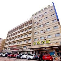 Zdjęcia hotelu: Grace Inn North ShanDa Road Shandong University Branch, Jinan