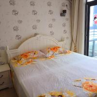 Hotel Pictures: Wutong Apartment, Yuhang