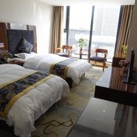 Hotelfoto's: Beijing Haoyi Business Hotel, Shunyi