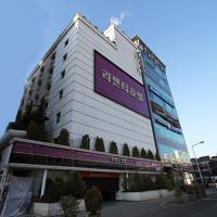 Fotografie hotelů: Hotel Lavender, Siheung