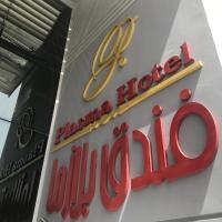 Hotelfoto's: Plasma Hotel Tripoli, Tripoli