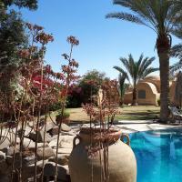 Hotellbilder: Boba Villa, Fayoum Center