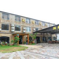 Hotellbilder: Hu Guang Shan Se Resort, Shenzhen