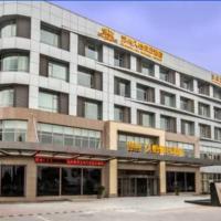 Photos de l'hôtel: Suzhou Joy Holiday Hotel, Suzhou