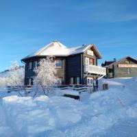 Hotelfoto's: ArcticPolar Holiday Village, Kilpisjärvi