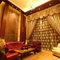 Zdjęcia hotelu: Conghua Hot Spring Mingyue Shanxi Villas, Conghua