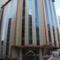 Foto Hotel: Jawharat Al Ola, La Mecca