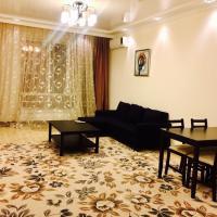 Fotos do Hotel: жилой комплекс AFD Plaza, Almaty