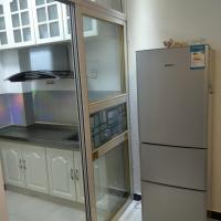 Hotel Pictures: Aijia Diamond Apartment, Langfang