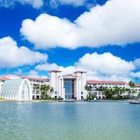 Φωτογραφίες: LeoPalace Resort Guam, Yona