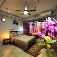 Fotos del hotel: Featured Theme Room Apartment, Nankín