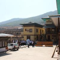 Hotelbilleder: Bongde Goma Resort, Paro