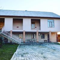 Φωτογραφίες: Kutchavas' Guesthouse & Gurian Experience, Zenobani