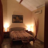 Fotos de l'hotel: Sheal villa, Bou Ismaïl