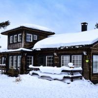酒店图片: Arctica Lapland Holidays, 伊瓦洛