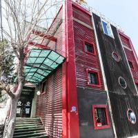 酒店图片: Rainbow Hotel, Namyangju