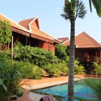Photos de l'hôtel: Angkor Rest Villa, Siem Reap
