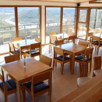 Hotelfoto's: Hosteria Varvarco, Invernada Vieja