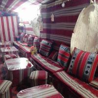 Fotos de l'hotel: Damoun tourisme, Sidi Abdallah